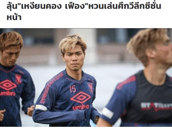 """Tin bóng đá Việt Nam 23/12: Báo Thái Lan bất ngờ """"cà khịa"""" Công Phượng"""