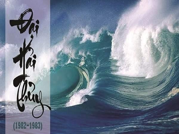 Mệnh Đại Hải Thủy là gì, sinh năm nào hợp màu gì?